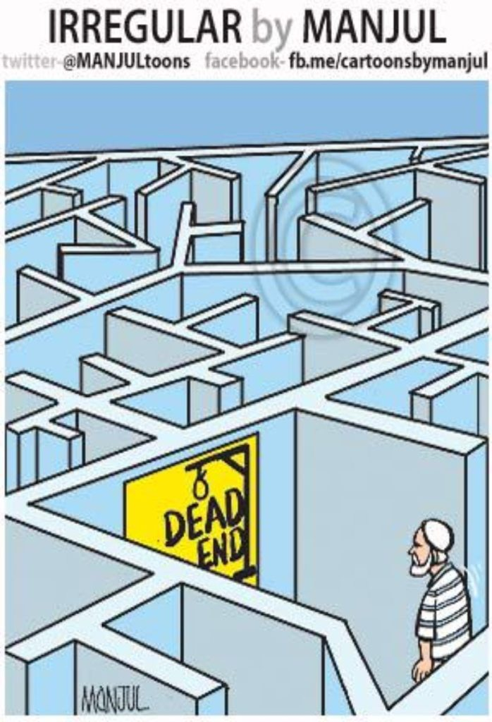Dead end for Yakub Memon. Cartoon by @MANJULtoons
